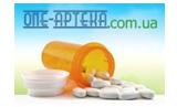 Аптека One-apteka.com.ua
