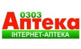 0303 Аптека