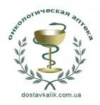 Онкологическая аптека