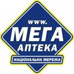 МЕГА Аптека