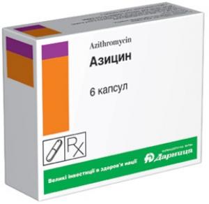 Азицин цена и наличие в аптеках