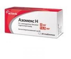 Азомекс цена и наличие в аптеках