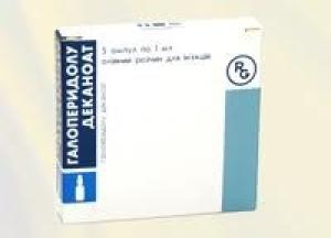 Галоперидол деканоат цена и наличие в аптеках