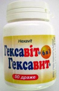 Гексавит цена и наличие в аптеках
