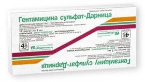Гентамицина сульфат цена и наличие в аптеках