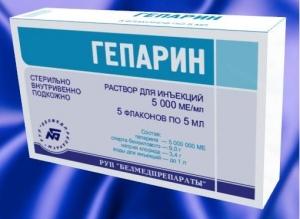 Гепарин цена и наличие в аптеках