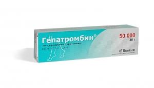 Гепатромбин цена и наличие в аптеках