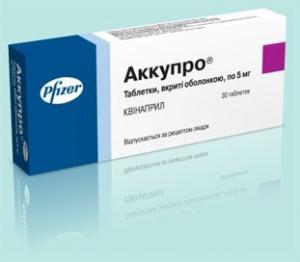 Аккупро цена и наличие в аптеках