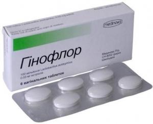 Гинофлор цена и наличие в аптеках