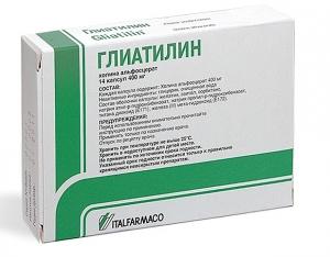 Глиатилин цена и наличие в аптеках