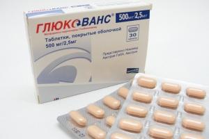 Глюкованс цена и наличие в аптеках