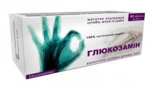 Глюкозамин цена и наличие в аптеках