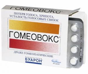 Гомеовокс цена и наличие в аптеках