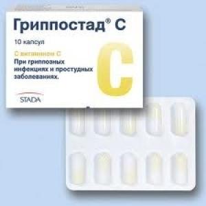 Гриппостад цена и наличие в аптеках