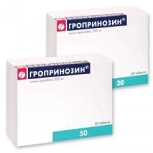 Гропринозин цена и наличие в аптеках
