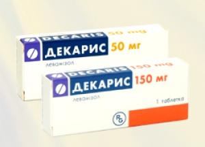 Декарис цена и наличие в аптеках