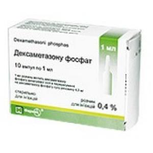 Дексаметазона фосфат цена и наличие в аптеках