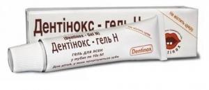 Дентинокс цена и наличие в аптеках