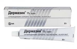 Дермазин цена и наличие в аптеках