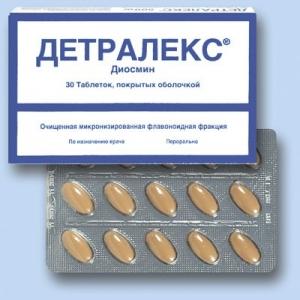 Детралекс цена и наличие в аптеках