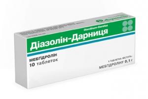 Диазолин цена и наличие в аптеках