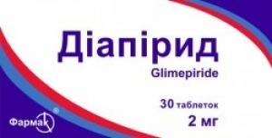 Диапирид цена и наличие в аптеках