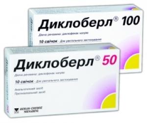 Диклоберл цена и наличие в аптеках