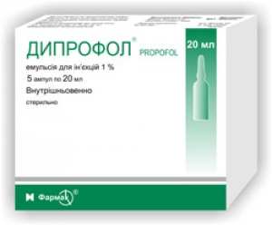 Дипрофол цена и наличие в аптеках