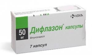 Дифлазон цена и наличие в аптеках