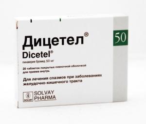 Дицетел цена и наличие в аптеках