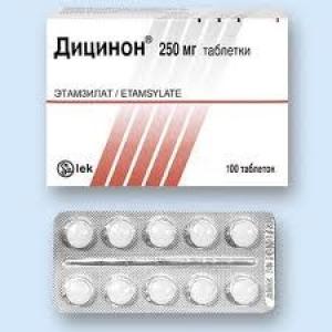 Дицинон цена и наличие в аптеках