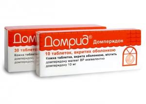 Домрид цена и наличие в аптеках