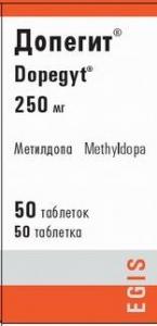 Допегит цена и наличие в аптеках