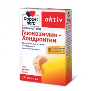 Доппельгерц цена и наличие в аптеках