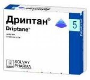 Дриптан цена и наличие в аптеках