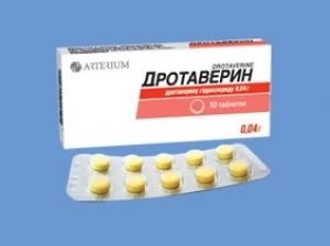 Дротаверин цена и наличие в аптеках