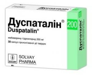 Дуспаталин цена и наличие в аптеках