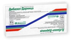 Дибазол цена и наличие в аптеках