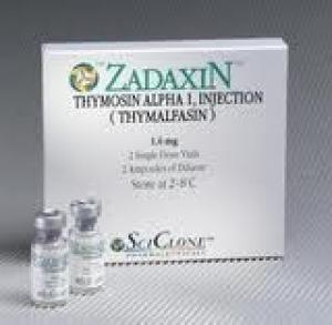 Задаксин цена и наличие в аптеках