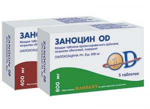Заноцин цена и наличие в аптеках