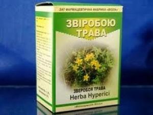 Зверобоя трава цена и наличие в аптеках
