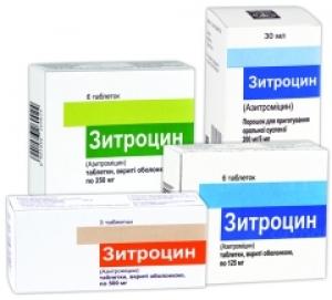 Зитроцин в аптеках