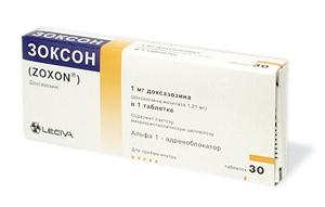 Зоксон цена и наличие в аптеках