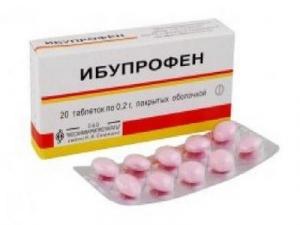 Ибупрофен цена и наличие в аптеках