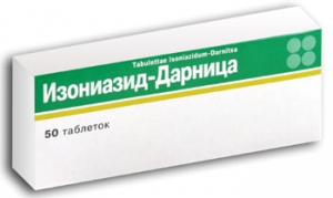 Изониазид цена и наличие в аптеках