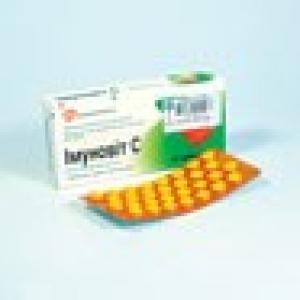 Имуновит цена и наличие в аптеках