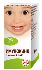Имунокинд цена и наличие в аптеках