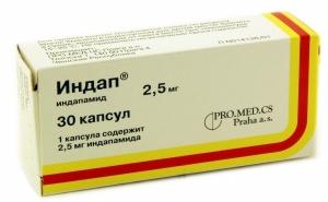 Индап цена и наличие в аптеках