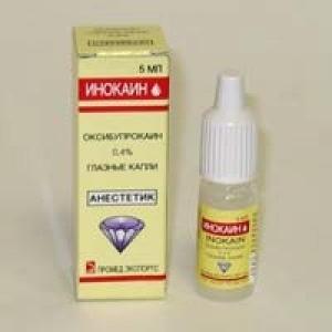 Инокаин цена и наличие в аптеках