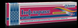 Инфларакс цена и наличие в аптеках